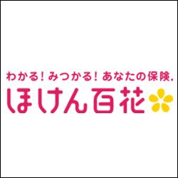 ほけん百花ロゴ