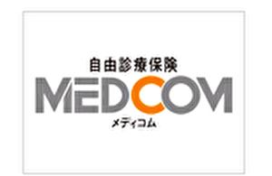 セコム損保 自由診療保険メディコム(新ガン治療費用保険)
